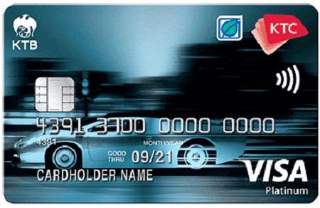 บัตรเครติด บางจาก (KTC BANGCHAK VISA PLATINUM)