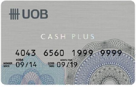 บัตรกดเงินสด ยูโอบี แคชพลัส (UOB Cash Plus)