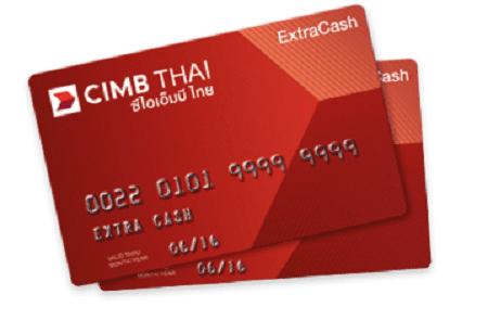 บัตรเครดิต อิออน รอยัล ออร์คิด พลัส แพลทินัม(AEON Royal Orchid Plus JCB Platinum Card)