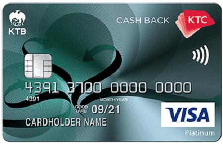 บัตรเครติด (KTC Cash Back Visa Platinum)