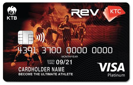 บัตรเครติด เคทีซี สปอร์ต รีโวลูชั่น วีซ่า (KTC Sport Rev Visa)