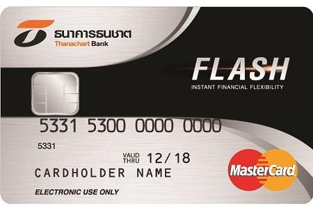 บัตรกดเงินสด ธนชาต แฟลช การ์ด (Thanachart Flashcard)