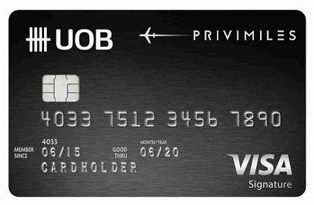 บัตรเครติด ยูโอบี พรีวิไมลส์ (UOB Privimiles Card)