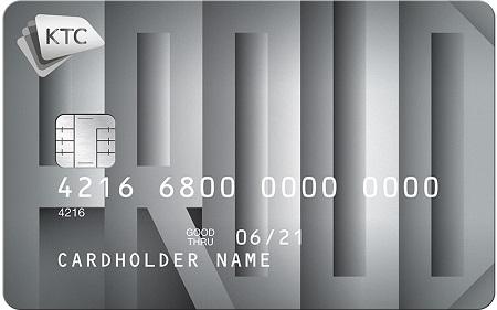 บัตรกดเงินสด เคทีซี พราว (KTC PROUD)
