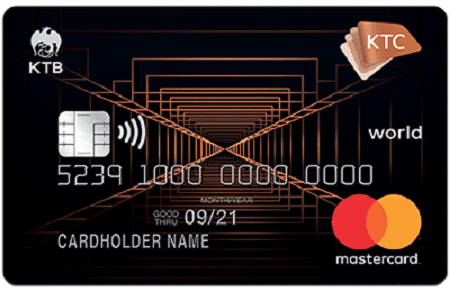 บัตรเครติด เคทีซี เอ็กซ์ เวิลด์ รีวอร์ดส มาสเตอร์การ์ด (KTC X WORLD REWARDS MASTERCARD)