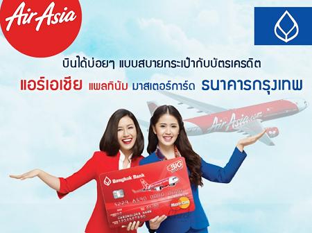 Bangkok Bank AirAsia Platinum Mastercard
