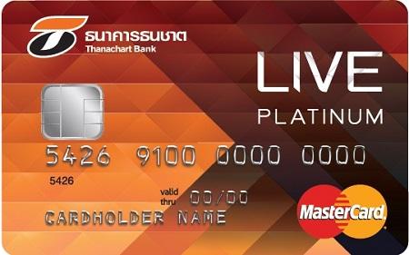 บัตร Thanachart LIVE MasterCard Platinum