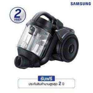 เครื่องดูดฝุ่น Samsung รุ่น VC21K5170HG/ST