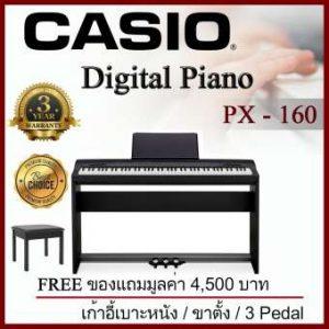 CASIO เปียโนไฟฟ้าเปียโนดิจิตอล PX-160 BK
