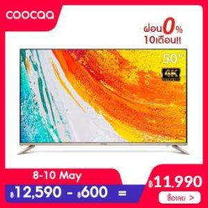 COOCAA สมาร์ท ทีวี 50 นิ้วรุ่น 50Q5