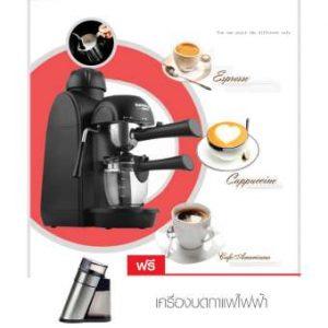JOWSUA เครื่องชงกาแฟสดพร้อมตีฟองนม Coffee Maker+ เครื่องบดเมล็ดกาแฟไฟฟ้า