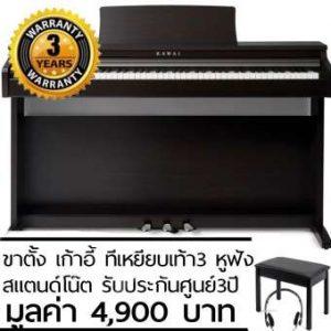 KAWAI เปียโนไฟฟ้า รุ่น KDP110 Digital Piano