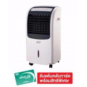 MY HOME พัดลมไอเย็น Air Cooler 9L. รุ่น FE10