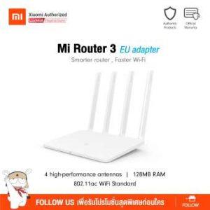 เร้าเตอร์ Mi Router 3