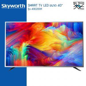 Skyworth LED Smart TV 40 นิ้ว รุ่น 40E200A