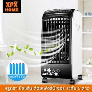 XPX พัดลมไอเย็น Cooler Conditioner JD43