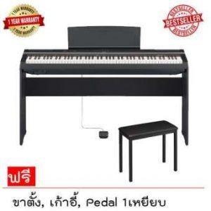 Yamaha เปียโนไฟฟ้า Digital Piano รุ่น P125