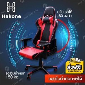 ARMOR Racing Gaming Chair Office Chair รุ่น MODEL : GMC-801(TFM)