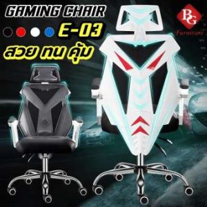 BG Furniture Racing Gaming Chair รุ่น E-03