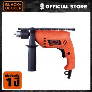 Black&Decker สว่านกระแทก HD555 13มม. 550W