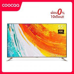 COOCAA 55 นิ้ว LED 4K UHD Android Wifi Smart TV รุ่น 55Q5