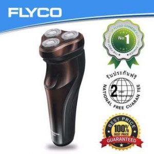 Flyco เครื่องโกนหนวดไฟฟ้า รุ่นFS371