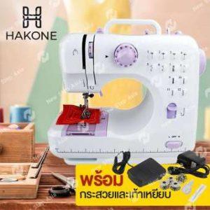 Hakone จักรเย็บผ้าไฟฟ้าไร้สาย Sewing Machine new step asia