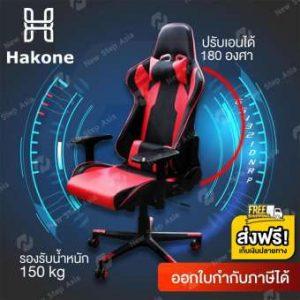 Hakone Gaming Chai