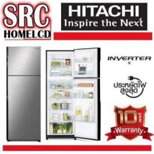 Hitachi ตู้เย็น 2 ประตู 7.7คิว รุ่น RH200PD