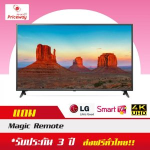 LG Ultra HD Smart TV 55 นิ้ว รุ่น 55UK6320PTE