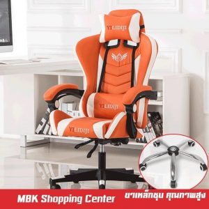 MBK Gaming Chair รุ่น HM50