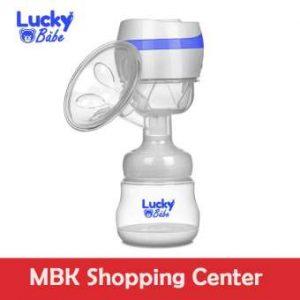 MBK เครื่องปั๊มนมไฟฟ้า