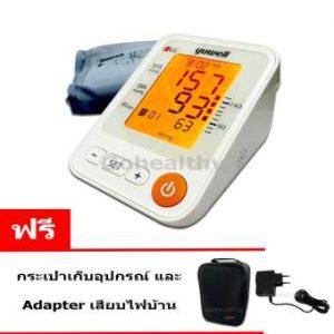 Yuwellรุ่น YE650D เครื่องวัดความดัน Blood Pressure Monitor Gohealth ยี่ห้อไหนดี