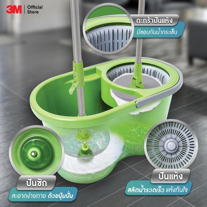 Scotch-Brite® ถังปั่นไม้ถูพื้น Eco DuaL Wash Spin Mop Bucket ยี่ห้อไหนดี